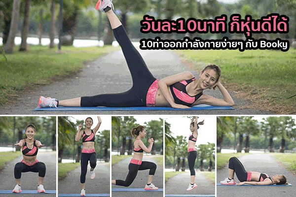 10mins_workout_cover
