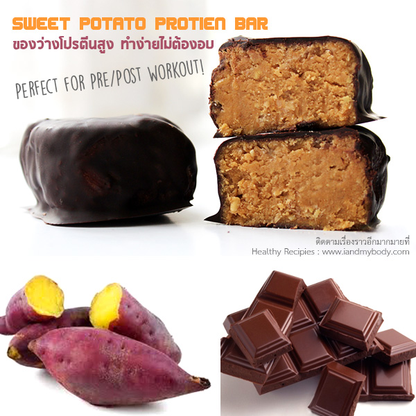 sweetpotato_feature